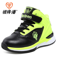 Beedpan 2017 New Children S Shoes Men Spring And Autumn Breathable Basketball Shoes In The Children