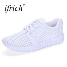 2017 Spring/Summer Nice Sport Shoes For Women Lightweight Mesh Running Sneakers Luxury Black Pink Walking Jogging