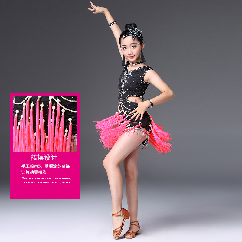 c47b7694470c Children's Latin Dance Dress New Style Tassel Summer Girls' Dance Costume  Infant Competition Performance Clothing Training Suit-in Latin from Novelty  ...