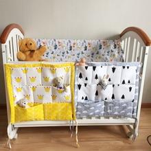 Baby Bed Hanging Storage Bag Cotton Newborn Crib Organizer Toy Diaper Pocket for Crib font b