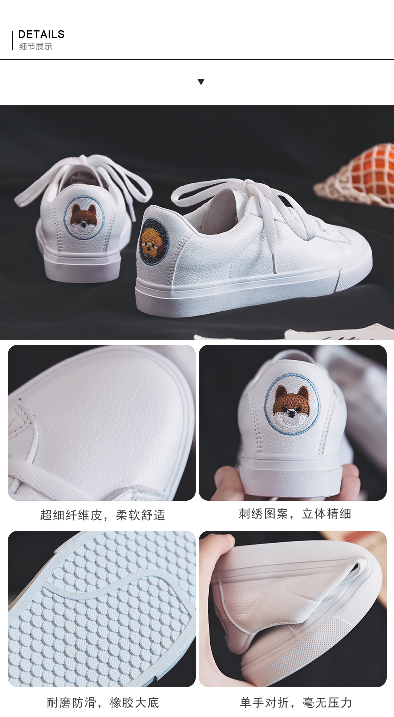 Small white shoes female 2019 spring new wild Hong Kong-flavored shoes female students casual flat bottom shoes tide 36