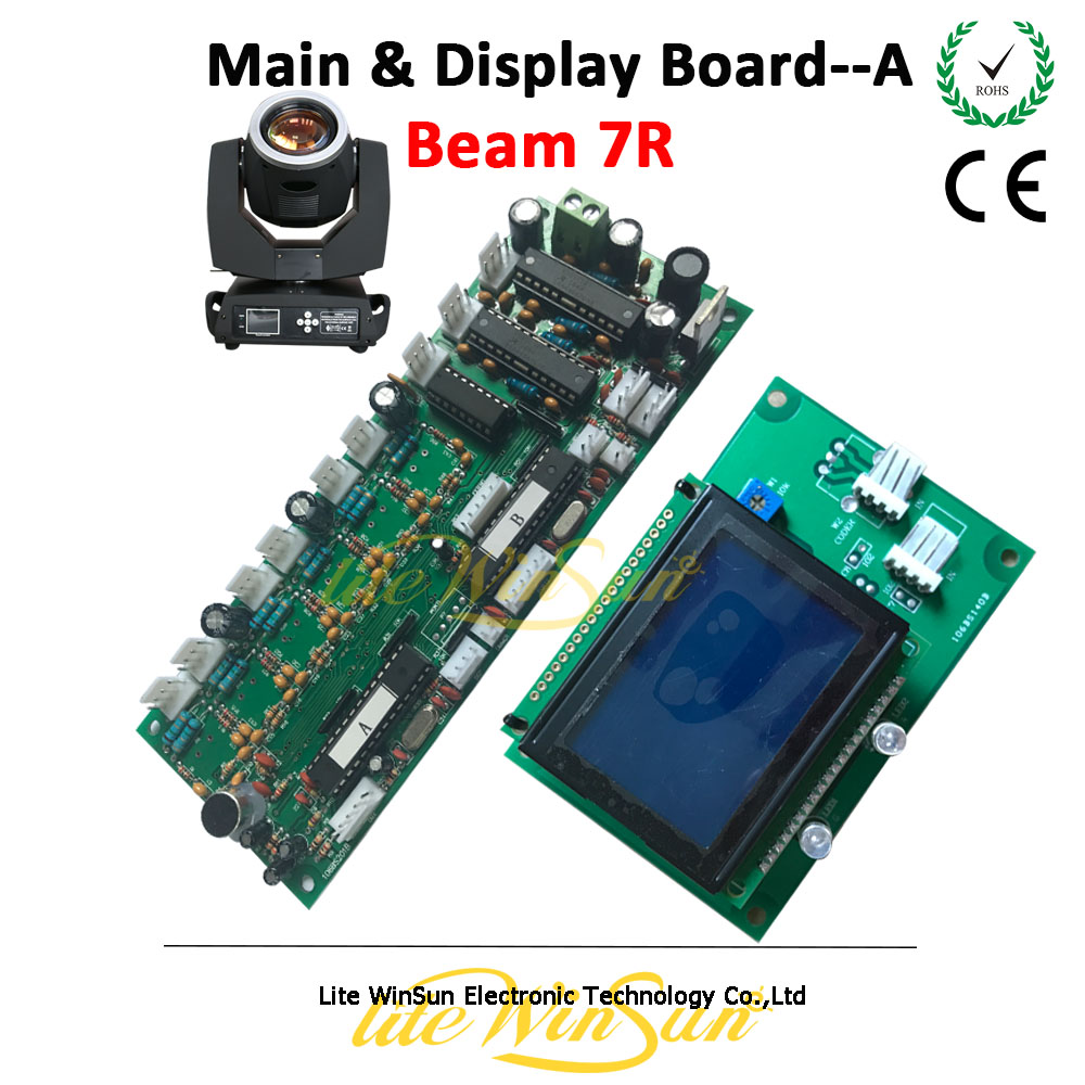 Litewinsune 1PC Free Ship Main Board/Display Board for Beam R7 230W Sharp Moving Head Light fast free ship 16m flash csr8670 development board debug board demo board emulation board adk3 5 1 adk3 0 i2s spdif
