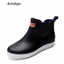Unisex Rain Boots Men Chelsea Casual Shoes Non Slip Elastic Mens Short Ankle Booties Garden Boots