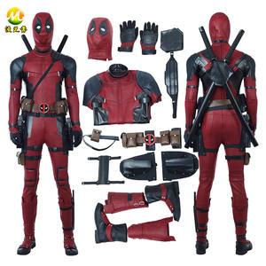 Best 2 Costumes Men Brands
