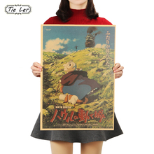 TIE LER Classic Comic Howl Moving Castle Kraft Paper Retro Cartoon Poster Bars Cafe Decor Sticker 51x36cm