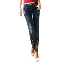 أزياء ارتفاع الخصر الراين رصاص جينز ممزق الدينيم طويل نساء AD9675