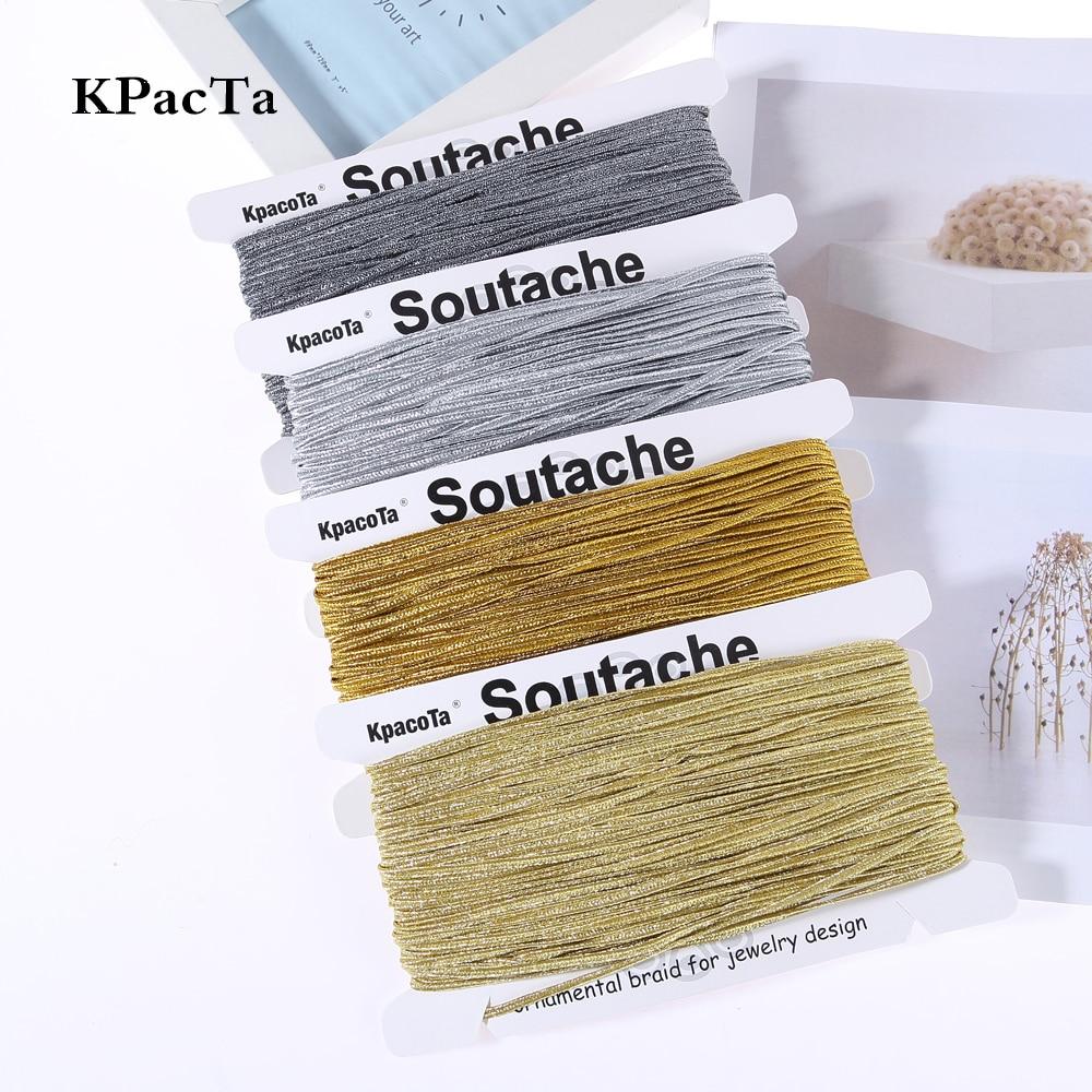 Плетёный шнур для бижутерии KPacTa, этнический Змеиный живот, 34 ярда (31 метр)