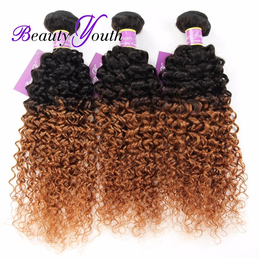 kinky curly 3