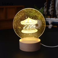 Cute Creative LED Light Modeling Lamp Night Light 110V Merry Go Round 3D Table Ornament Gadget