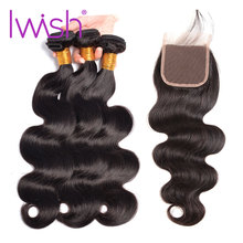 Iwish Hair Brazilian Body Wave Human Hair Bundles With Closure 3 Bundles Brazilian Hair Weave Bundles With Closure Swiss Lace
