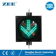 СВЕТОДИОДНЫЙ светофор 220 В/110 в 12 В или 24 8 дюймов 200 мм