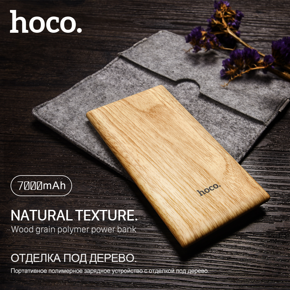 imágenes para HOCO 7000 mAh Madera Textura poverbank Banco Portable USB Único para iPhone Samsung Mobile Powerbank Batería Externa Delgada