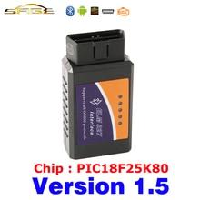 V1.5 ELM327 ELM 327 Bluetooth OBDII/OBD2 Versión 1.5 Vehículo Lector de Escáner Herramienta de Diagnóstico Funciona En Android