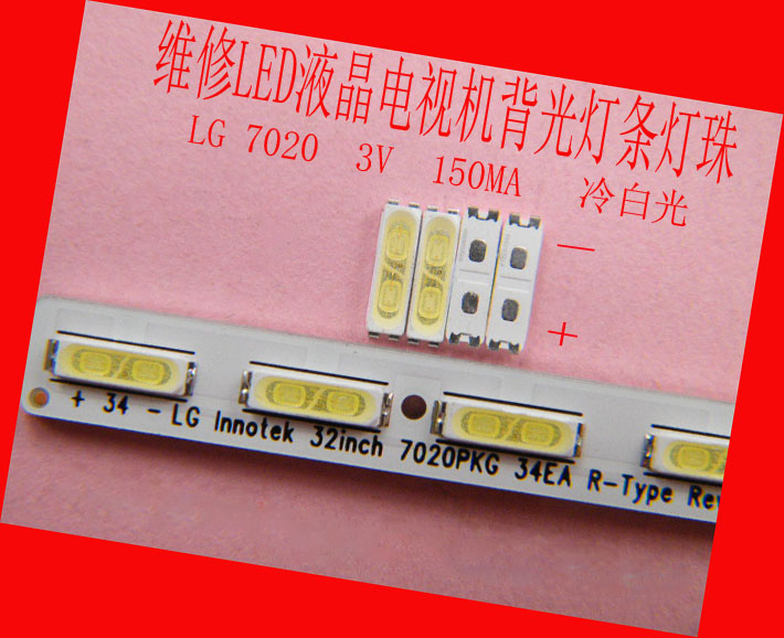 100piece/lot for repair LG LCD TV LED Backlight Article lamp SMD LEDs 0.5W 7020 3V Cold white light emitting diode ...