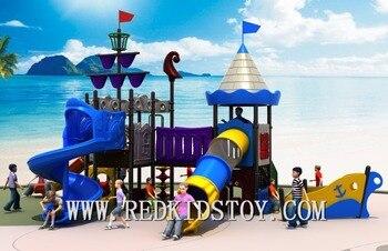 Exportación de la más alta calidad al sistema de juegos infantiles de Panamá 2016HZ-P004 Barco Pirata 23 años de experiencia de fabricación