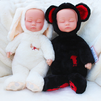35cm Stuffed Baby Born Doll Toys For Children Silicone Reborn Alive Babies Lifelike Kids Toys Sleep