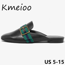 Kmeioo Women US Size 5-15 Fashion Flat Slippers Slip On Mules Women Casual Square Toe Loafers Chunky Heel Slides Casual Shoes cap toe flat mules