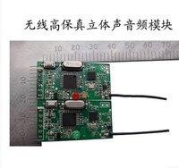 2 4G Wireless Digital Audio Module Wireless Speakers Transceiver Wireless Speaker Adapter C1B2
