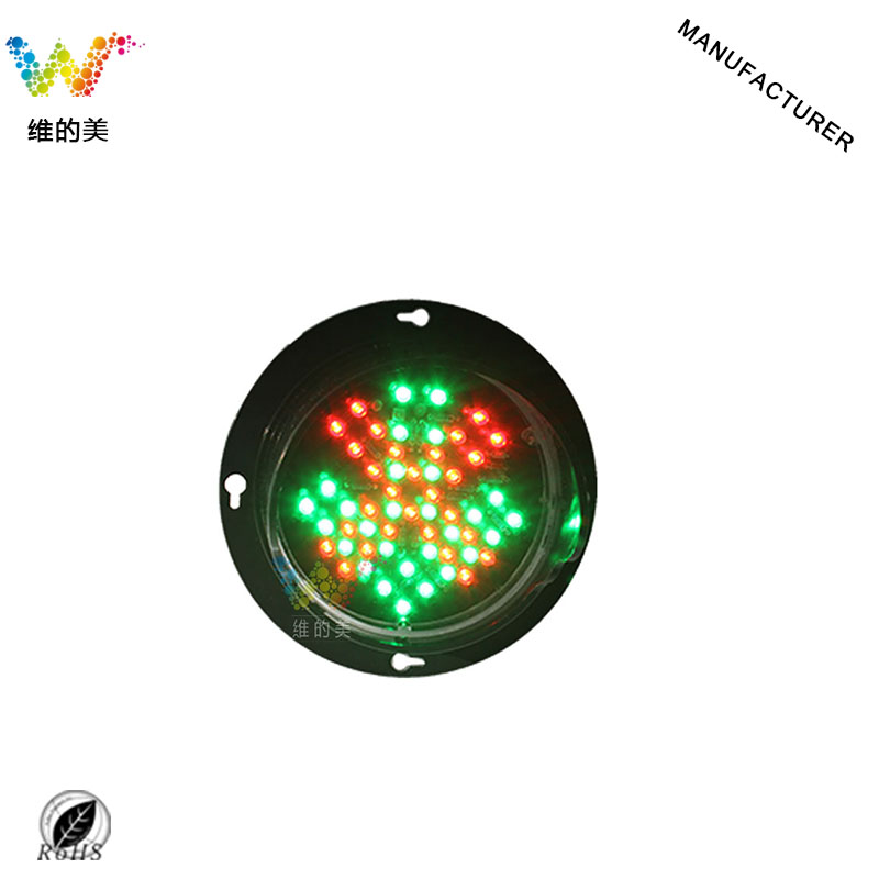 100mm DC 24V LED Red Cross Green Arrow Car Parking Washing Signal Light Kids Toy Traffic Light