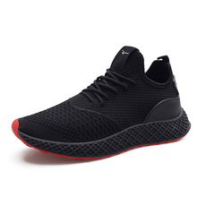 Outdoor Sneakers Men Casual running Shoes lightweight Fashion Breathable Black  Sport and Lifestyle for