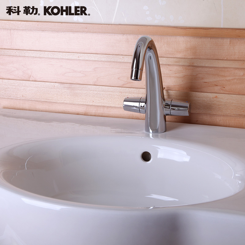 Kohler bathroom cabinet combination Oufu 900mm1200mm floor bathroom ...