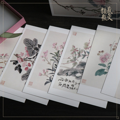 Art Postcard: River Flower Birds Drawing  By Huang Bin Hong Landscape Creative Card / Ink Painting Antiquity Ancient Style