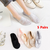 5 пар; женские кружевные носки; тапочки; невидимые Нескользящие женские летние дышащие носки