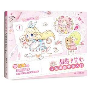 Image 1 - Livro de desenho do gato de dada arte e design livro de colorir para adultos/crianças coração de menina doce como desenhar manga kawaii para iniciantes