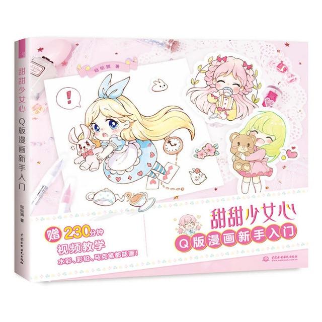 Livro de desenho do gato de dada arte e design livro de colorir para adultos/crianças coração de menina doce como desenhar manga kawaii para iniciantes
