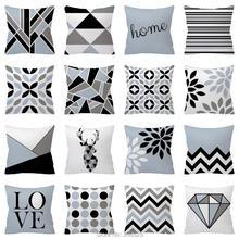 ZENGIA чехол для подушки с Северными мотивами полиэстер серый геометрический наволочка диванная Декоративная Подушка 45*45 Декор для дома декоративные подушки