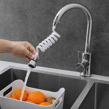 360 Degree telescopic faucet aerator kitchen bathroom wash basin splash adapter shower diffuser filter extension