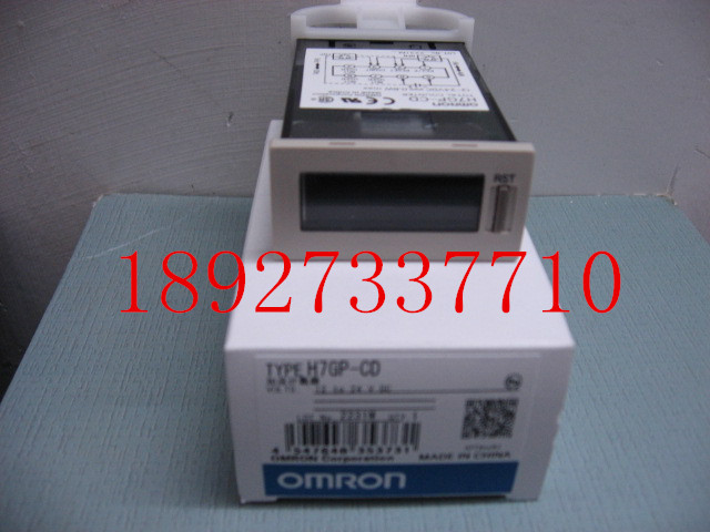 [ZOB] Total supply new original Omron omron counter H7GP-CD relay [zob] 100% new original omron omron proximity switch e2e x10d1 n 2m