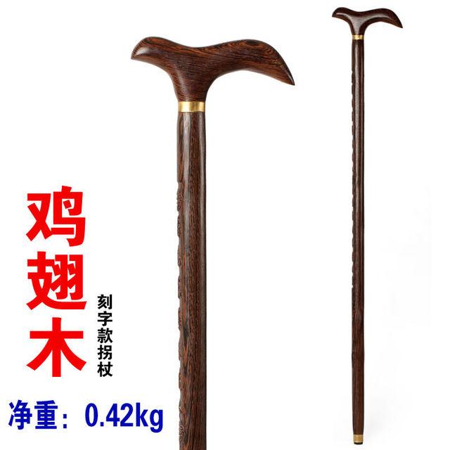 La vieja ancianos Zhai TZ de caña de caña de madera del ala de pollo de madera de caoba muleta grabado alivio
