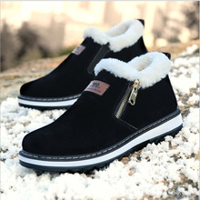 New snow mens boots in 2018 winter plus velvet warm casual shoes Rubber  men Ankle