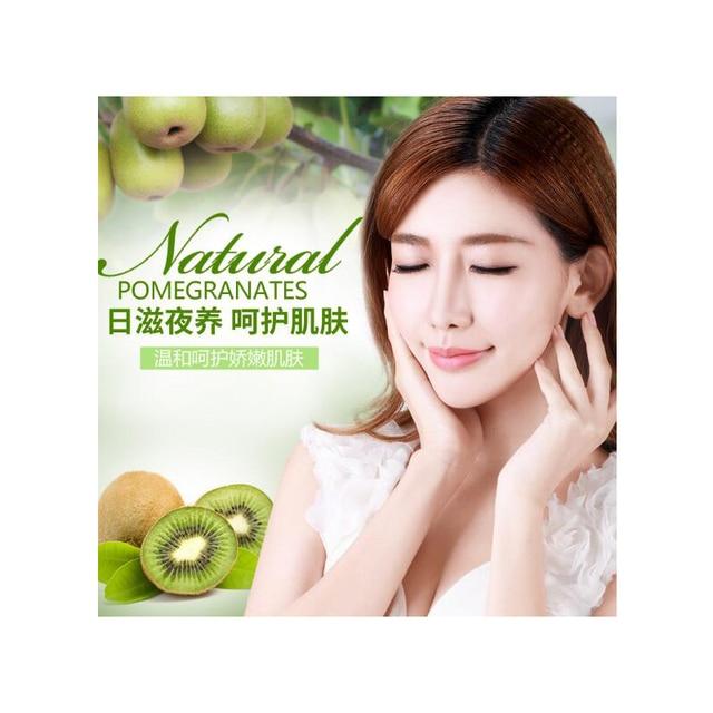 BIOAQUA Sleeping Face Mask Cream 120g No Wash Pomegranate Kiwif fruit Snail Soothing Gel Night Cream Skin Care for Moisturizing Face Mask & Treatments