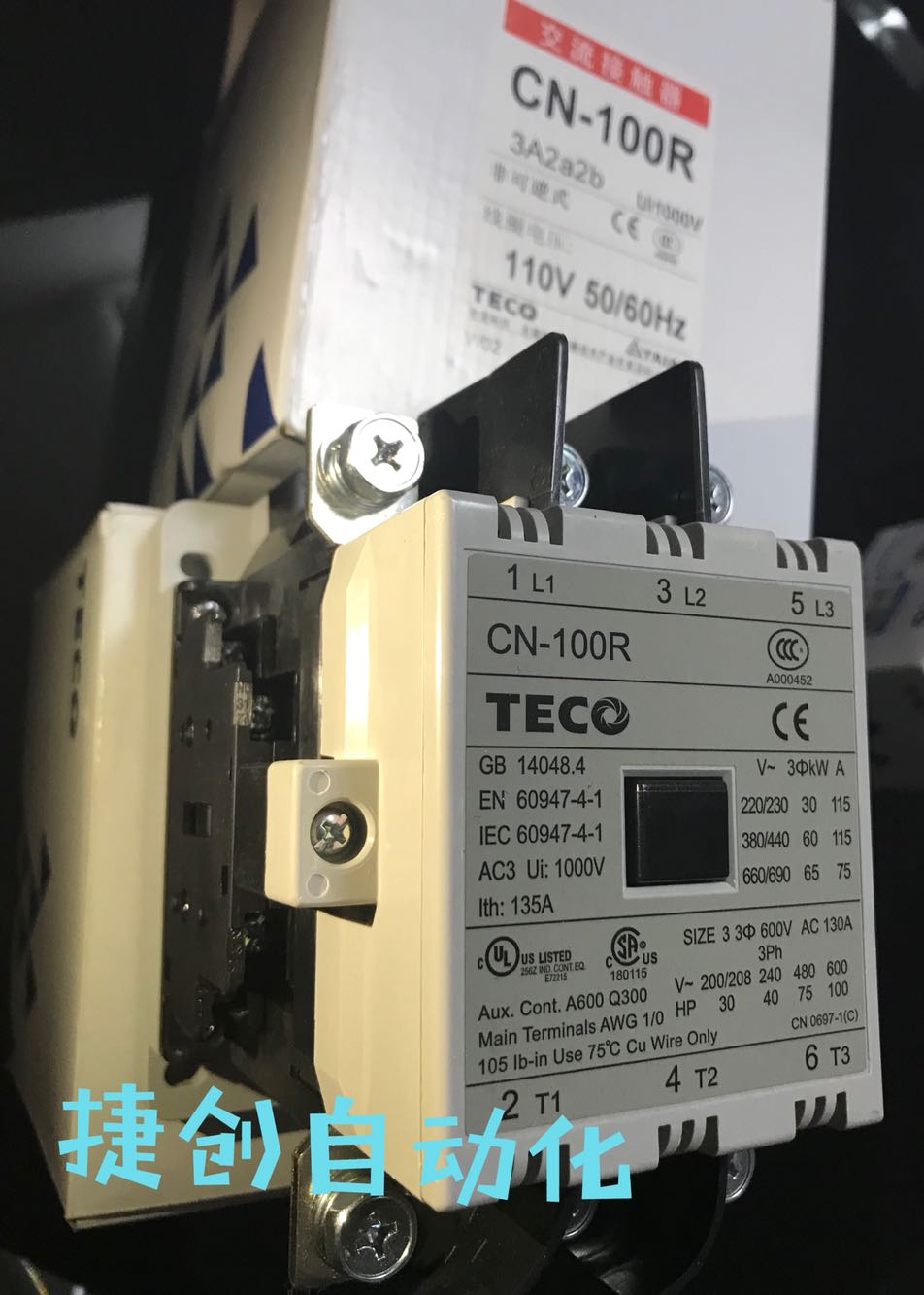 AC Contactor 100A, CN-100R Current 80A (with 2 Normally Open And 2 Normally Closed Contacts)