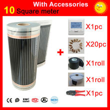 10 Square meter Infrared Heating film, AC220V floor heating film 50cm x 20m With accessories