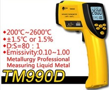 Discount! 2014 Hotsale digital thermometer TM990D infrared thermometer RS232 Pyrometer Online measurement 200C-2600C outdoor thermometer