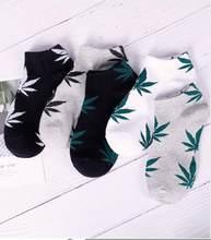 898a5a9f213 Chaussettes D érable chaussettes foliaires Hommes Printemps Été Automne  Coton décontracté Chaussettes Courtes Mode Mauvaises