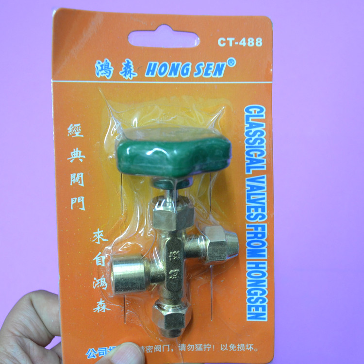 3-way valve cy488 fluoride refries pressure gauge valve air conditioning accessories fluoride rechargeability