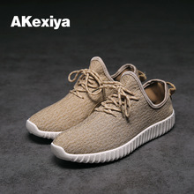 Quality New 2016 Men Casual Shoes Lace Up Breathable Mesh Woven Women's Flats Shoes 12 Colors Yeezie 350 Boy Runned Shoe