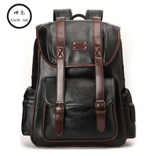 KUNDUI Men Backpacks PU Leather Men's Travel Fashion Man laptop bags Casual Business Male College Students portable school bag