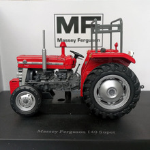UH-5369 трактор Massey Ferguson 140 Super