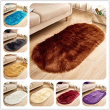 15 Colors Plush Faux Fur Fluffy Wool Oval Carpet Area Rug Living Room Bedroom Bedside Carpets Shop Window Home Decoration Mat(China)