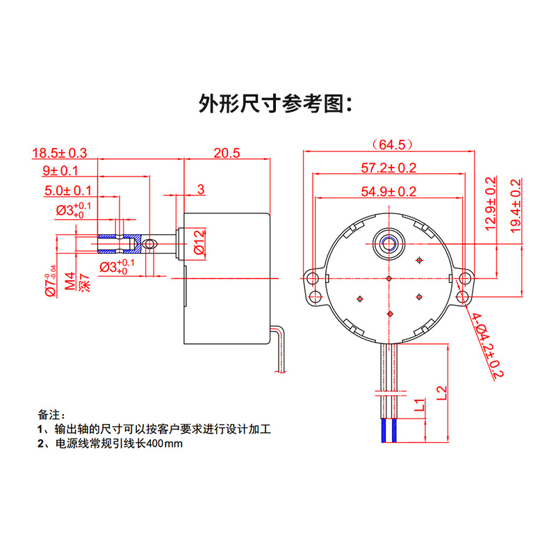 US $8.07 5% OFF TYC 50 AC non directional permanent magnet low sd  on