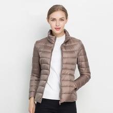 Ультралегкая женская зимняя куртка-пуховик из 90% белого утиного пуха, тонкая женская зимняя теплая куртка, ветронепроницаемый пуховик, большие размеры