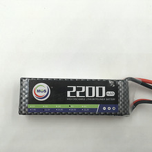 MOS 3S lipo battery 11.1v 2200mAh 35C For rc helicopter rc car rc boat quadcopter Li-Polymer battey