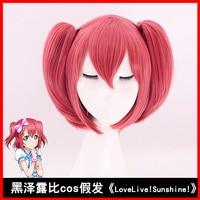 HSIU Kurosawa Ruby Cosplay Wig Love Live Sunshine Costume Play Wigs Halloween Costumes Hair