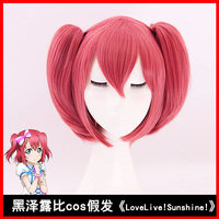 HSIU Kurosawa Ruby Cosplay Wig Love Live Sunshine Costume Play Wigs Halloween Costumes Hair