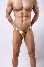 Buy Sexy